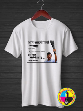Aam Aadami Party is baar chalegi jhadu t-shirt...